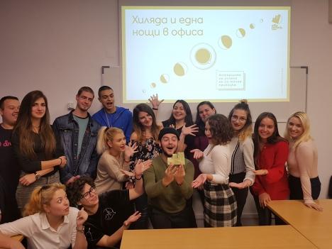 Effie България проведе специален уъркшоп със студентите от НБУ