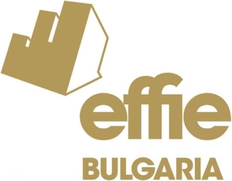 ИЗВЕСТНИ СА ФИНАЛИСТИТЕ В КОНКУРСА EFFIE БЪЛГАРИЯ 2020